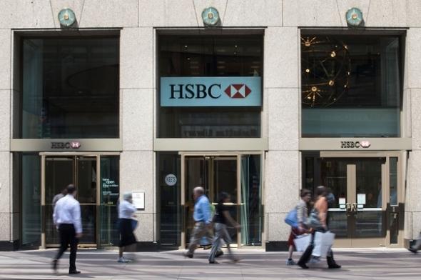 EUA acusam HSBC de permitir lavagem de dinheiro