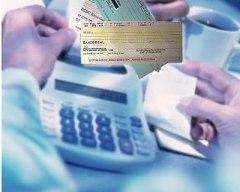 Aumenta uso de cheque especial no País